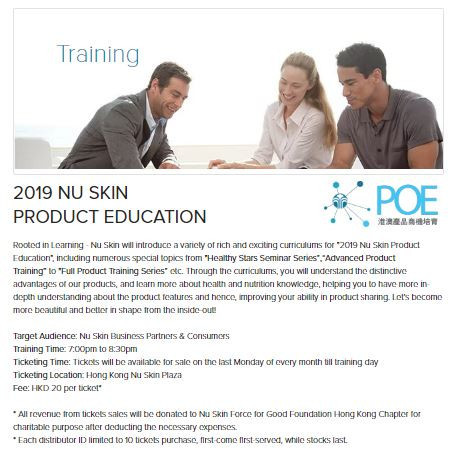 What Is Nu Skin Enterprise About